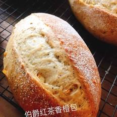 伯爵红茶香橙面包