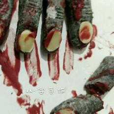 万圣节之充满血腥的丧尸手指