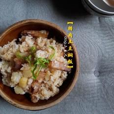 腊肉土豆焖饭