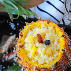 鲜香菠萝饭