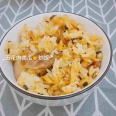 五花肉南瓜炒饭