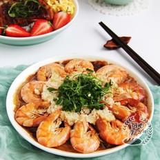 鲜美的蒜蓉粉丝虾