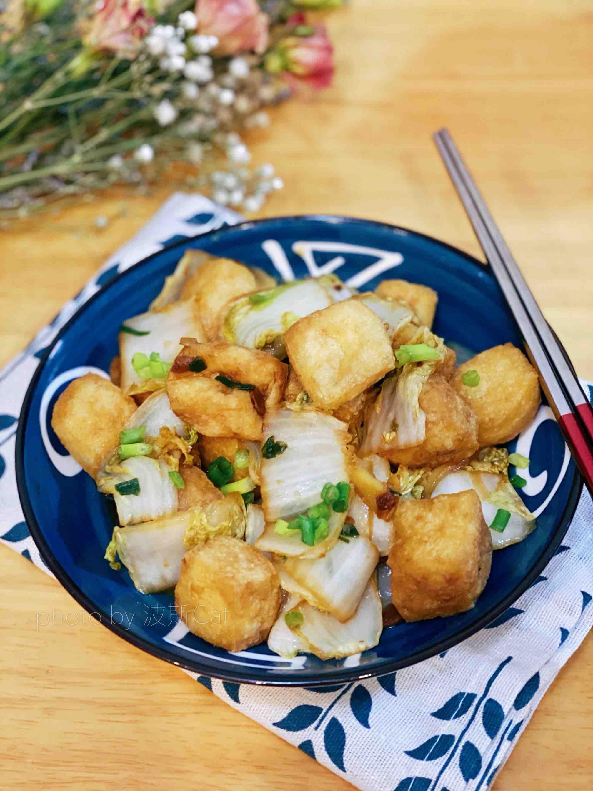 酱香油豆腐炒白菜