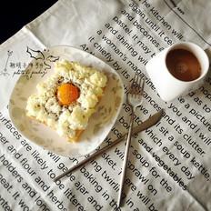 高颜值早餐—火烧云吐司