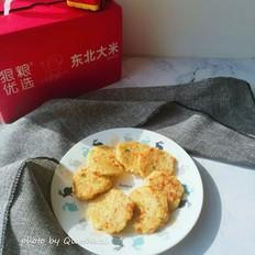 蔬菜米饭小饼