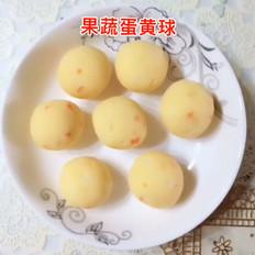 果蔬蛋黄球