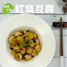 红烧豆腐的做法大全
