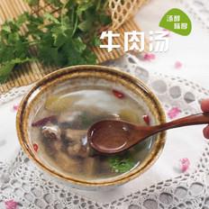 牛肉湯的做法大全