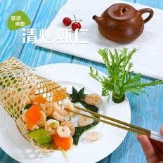 清炒虾仁的做法