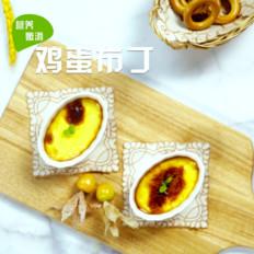 鸡蛋布丁的做法