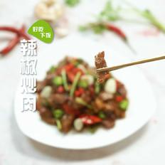 辣椒炒肉的做法