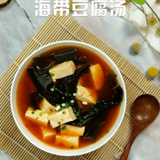 海带豆腐汤的做法大全