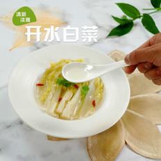 开水白菜的做法大全