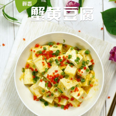 蟹黄豆腐的做法