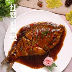 紅燒武昌魚