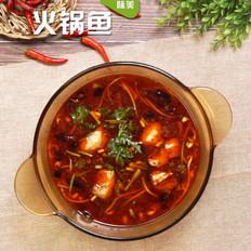 火鍋魚的做法