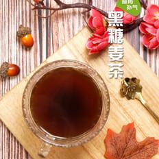 黑糖姜茶的做法大全
