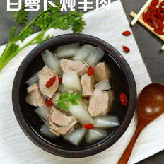 白萝卜炖羊肉