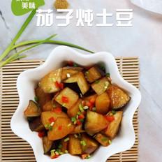 茄子燉土豆