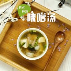 味噌汤的做法大全