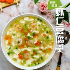 虾仁豆腐羹