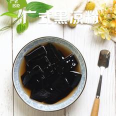 广式黑凉粉