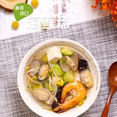 海鮮湯的做法大全