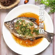 微波爐蒸魚