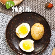 烤鸡蛋的做法