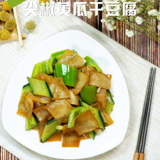 尖椒黄瓜干豆腐