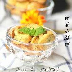 红茶小酥饼