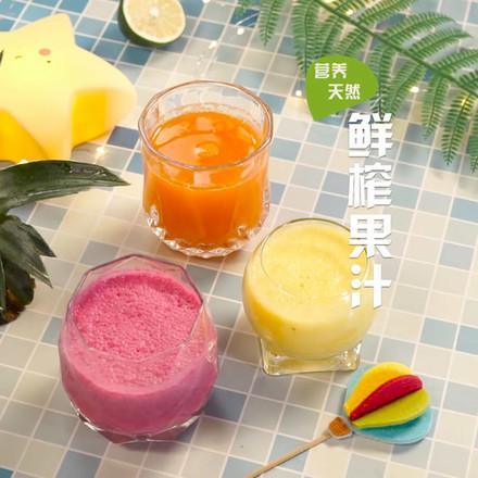 鲜榨果汁的做法