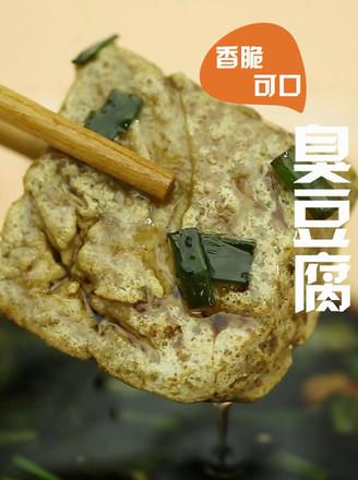 臭豆腐的做法的做法