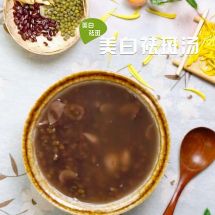 美白祛斑汤