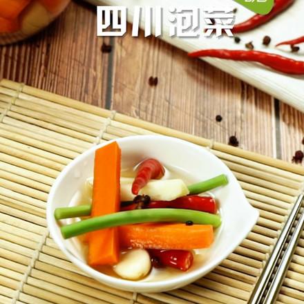 四川泡菜的做法