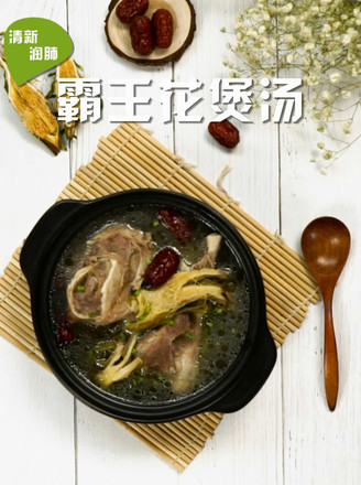 霸王花煲汤