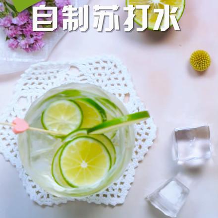 自制苏打水的做法