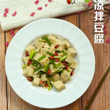 凉拌豆腐的做法