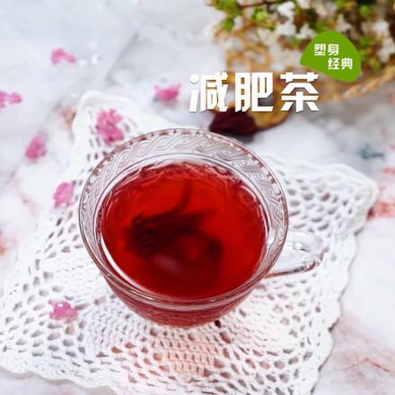 减肥茶的做法