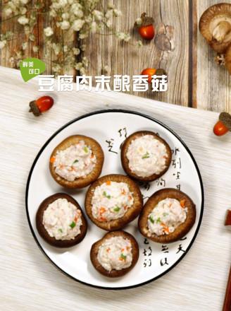 豆腐肉末酿香菇的做法