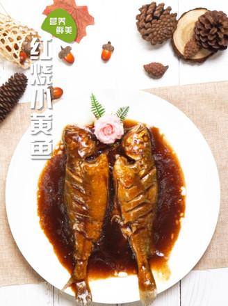 红烧小黄鱼的做法