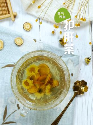 护肝茶的做法