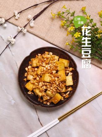花生豆腐的做法