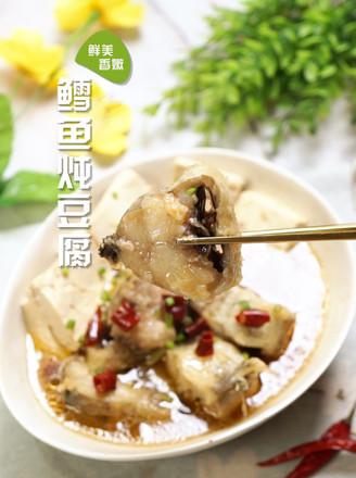 鱈魚燉豆腐的做法