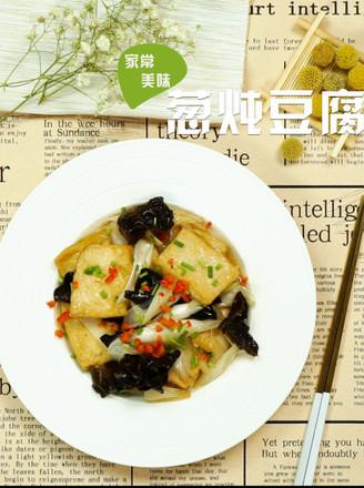 葱炖豆腐的做法