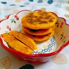 红薯玉米饼
