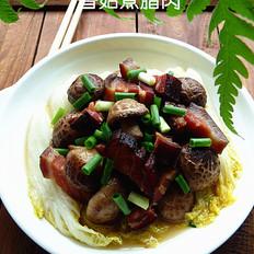 香菇煮腊肉