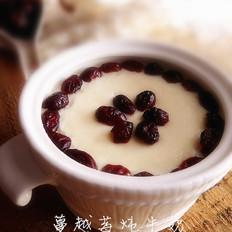 蔓越莓炖牛奶