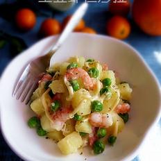 土豆虾仁沙拉