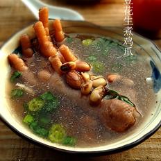 眉豆花生煮鸡爪